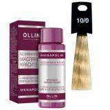 10/0 светлый блондин 50мл Безаммиачный масляный краситель для волос OLLIN MEGAPOLIS